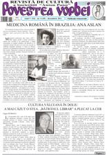 Povestea Vorbei Decembrie 2011