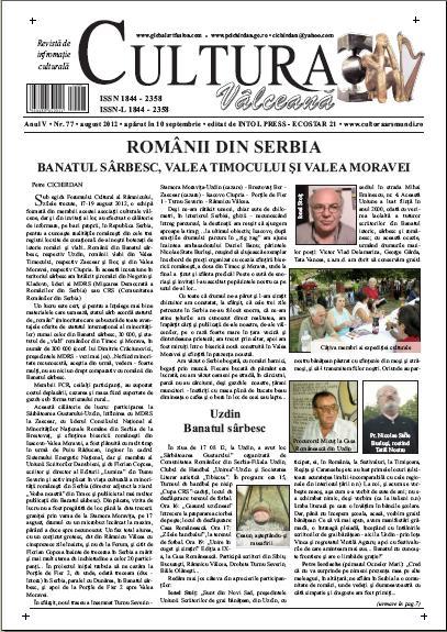 Cultura Valceana august 2012
