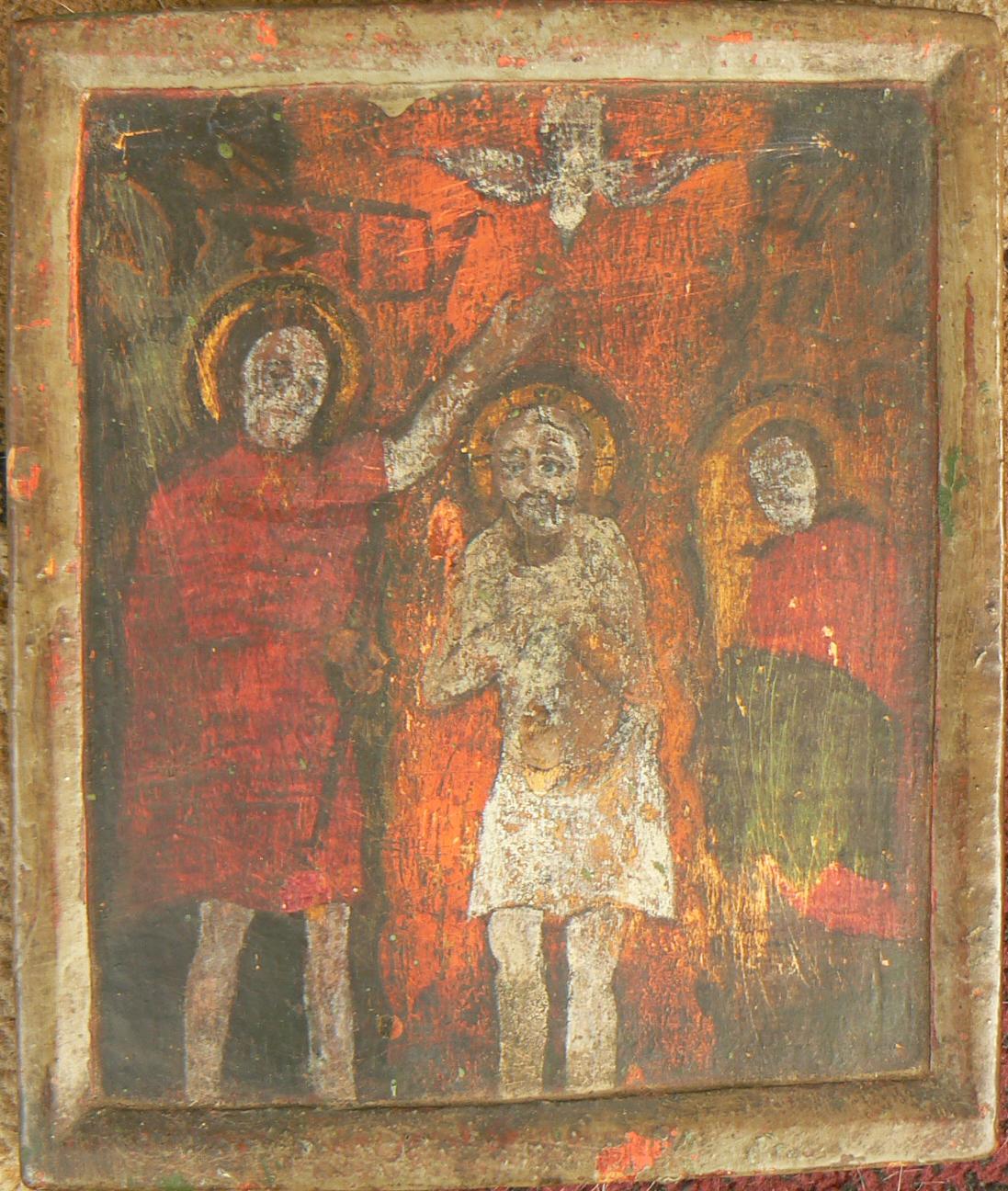 Botezul, lemn pictat, nedatat-zona Muereasca de Sus. Primita de la mesterul casei de lemn 1998