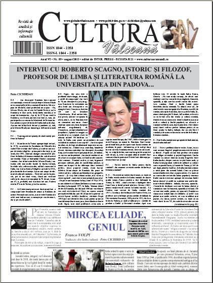 Cultura Valceana august 2013