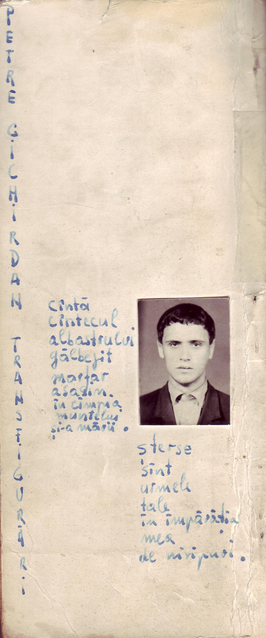 Transfigurări, Ed. Sus Arta, 1968, coperta 2, colecţia C. Poenaru