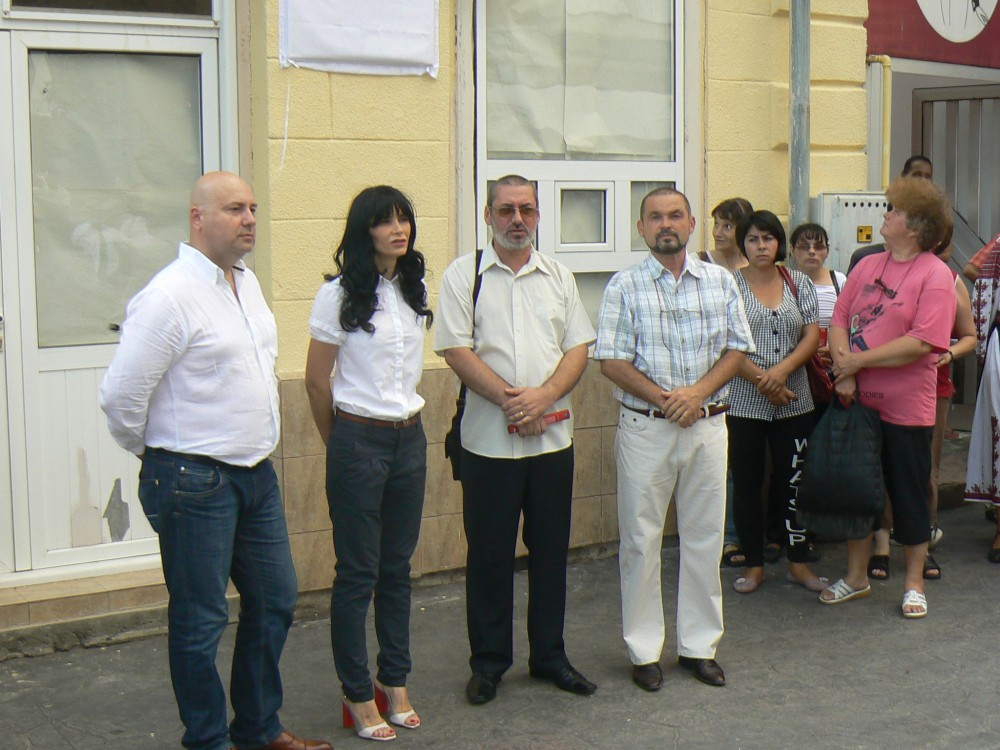 Radu Petre Năstase, Iulia  Vînă, Doru Strâmbulescu şi Sorin Buliga